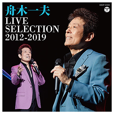 LIVE SELECTION 2012〜2019
