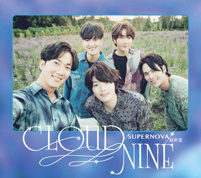 CLOUD NINE【初回限定盤B】