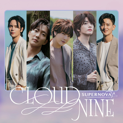 CLOUD NINE【通常盤】