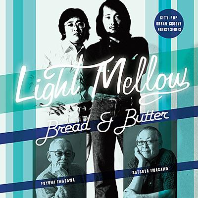 Light Mellow BREAD&BUTTER