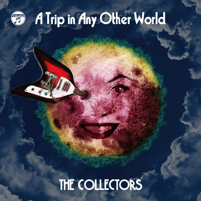 別世界旅行 〜A Trip in Any Other World〜【通常盤】