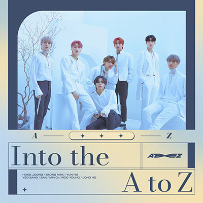 Into the A to Z【通常盤】