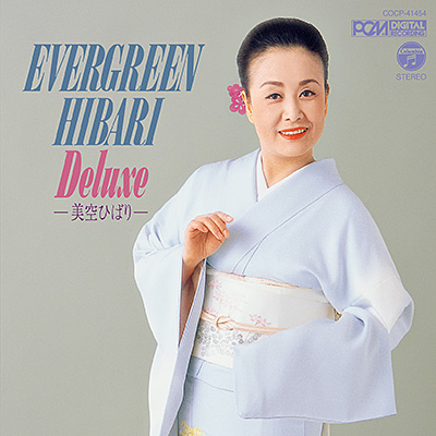 EVERGREEN☆HIBARI Deluxe