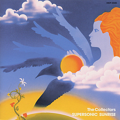 SUPERSONIC SUNRISE