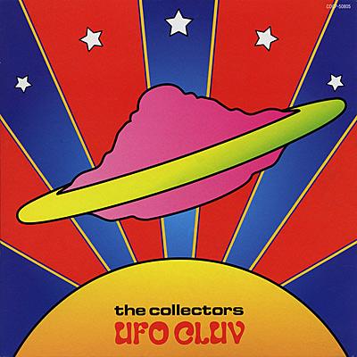UFO CLUV + 5