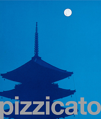 Pizzicato Five R.I.P.
