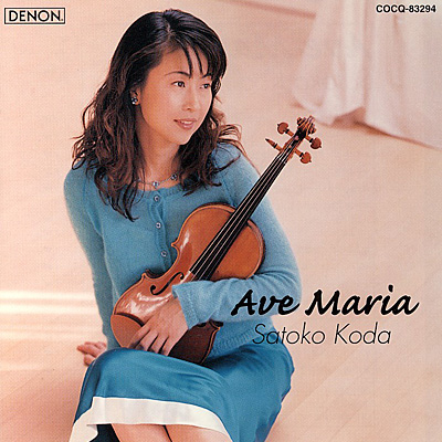アヴェ・マリア〜歌と踊り