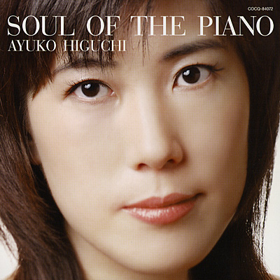 SOUL OF THE PIANO