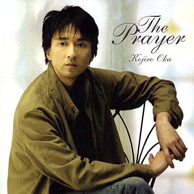 The Prayer〜祈り〜