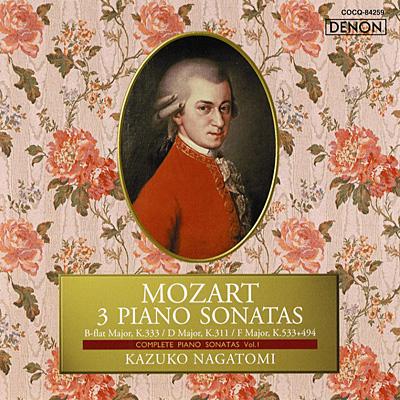 モーツァルト:ピアノ・ソナタ全集Vol.1