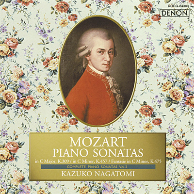 モーツァルト:ピアノ・ソナタ全集Vol.2