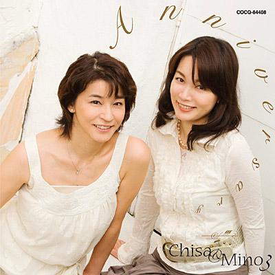 ANNIVERSARY 〜CHISA&MINO 3