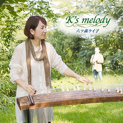 K's melody