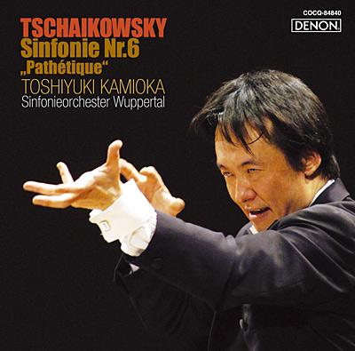 チャイコフスキー:交響曲 第6番 ロ短調 op.74《悲愴》
