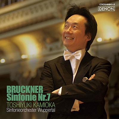 ブルックナー:交響曲 第7番  ホ長調