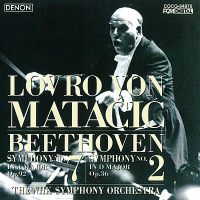 ベートーヴェン:交響曲 第7番・第2番