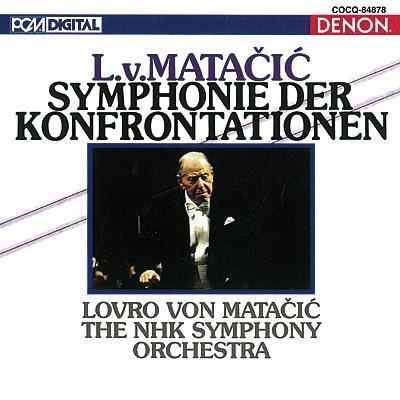 マタチッチ:対決の交響曲