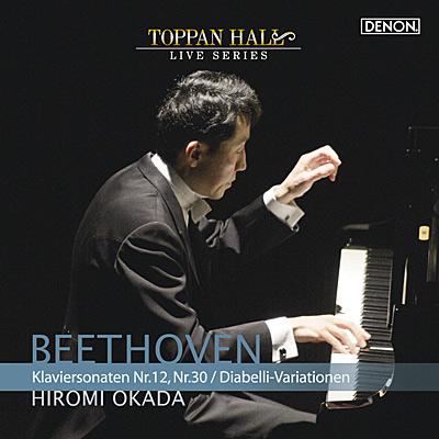 ベートーヴェン:ピアノ・ソナタ第12番&第30番/ディアベリ変奏曲