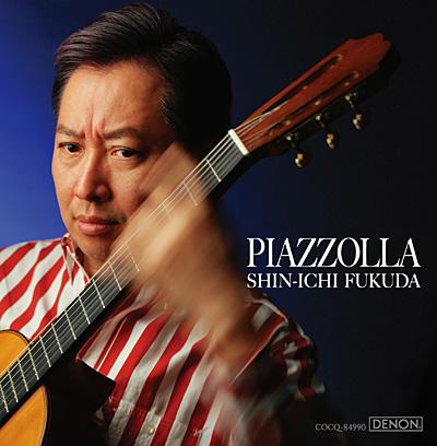 ブエノスアイレスの冬 〜tribute to A. Piazzolla