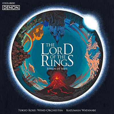 指輪物語 The Lord of The Rings