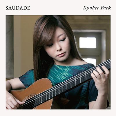 Saudade −ブラジルギター作品集−