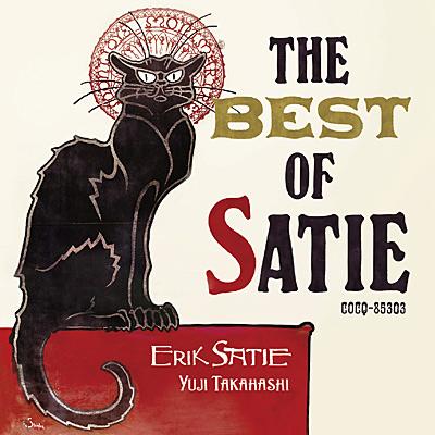 サティのいる部屋〜BEST of SATIE