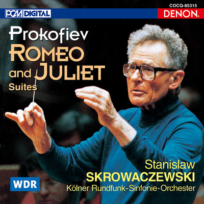 プロコフィエフ:組曲《ロメオとジュリエット》〔UHQCD〕
