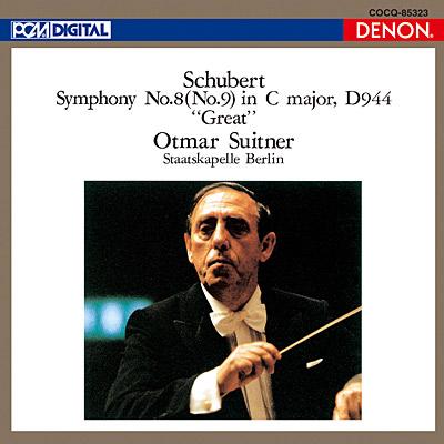 シューベルト:交響曲第8(9)番《グレイト》〔UHQCD〕