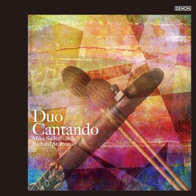 Duo Cantando/リチャード&ミカ・ストルツマン