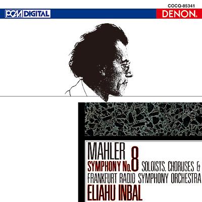 マーラー:交響曲第8番《千人の交響曲》〔UHQCD〕