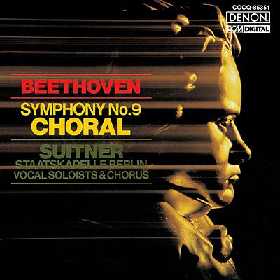ベートーヴェン:交響曲第9番《合唱》〔UHQCD〕