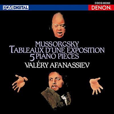 ムソルグスキー:展覧会の絵、ピアノ小品〔UHQCD〕