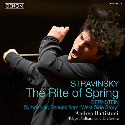 ストラヴィンスキー:バレエ音楽《春の祭典》〔UHQCD〕
