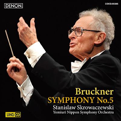 ブルックナー:交響曲第5番〔UHQCD〕