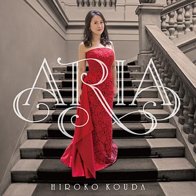 ARIA 花から花へ〜オペラ・アリア名曲集〔UHQCD〕