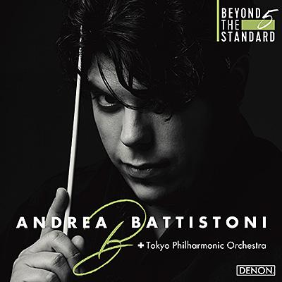 オーケストラ名曲集〔UHQCD〕/アンドレア・バッティストーニ / 指揮者