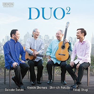 DUO2/DUO2 (荘村清志・福田進一・鈴木大介・大萩康司)