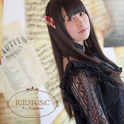 RiEMUSiC【通常盤】