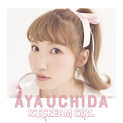 ICECREAM GIRL【通常盤】