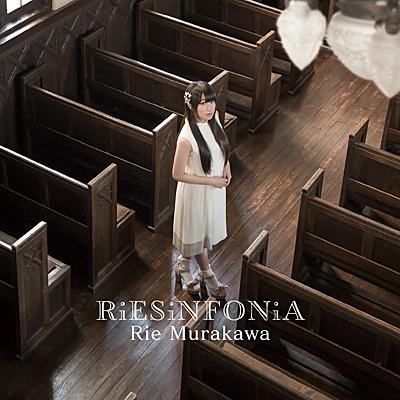 RiESiNFONiA【通常盤】