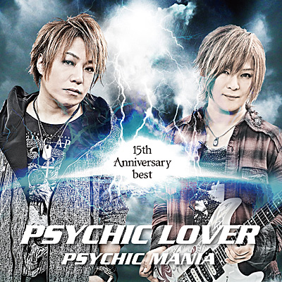 PSYCHIC LOVER 15th Anniversary BEST 〜PSYCHIC MANIA〜