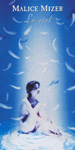 Le ciel〜空白の彼方へ〜