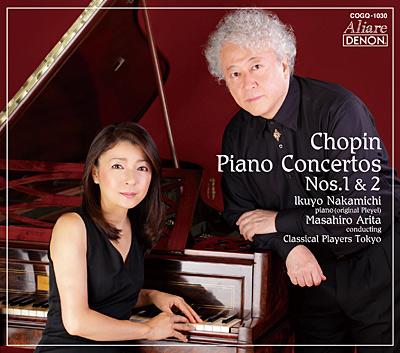 ショパン:ピアノ協奏曲第1番、第2番