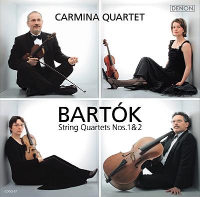 バルトーク:弦楽四重奏曲第1番、第2番