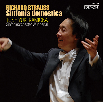 R.シュトラウス:《家庭交響曲》