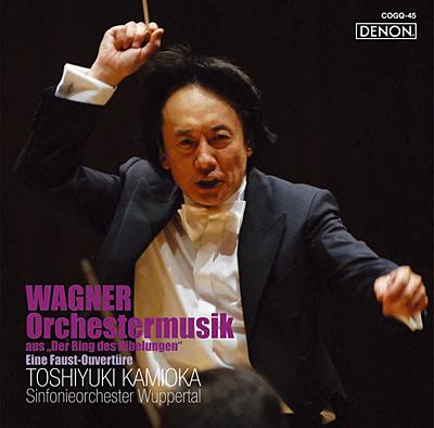 ワーグナー:《ニーベルングの指環》管弦楽曲集 ほか