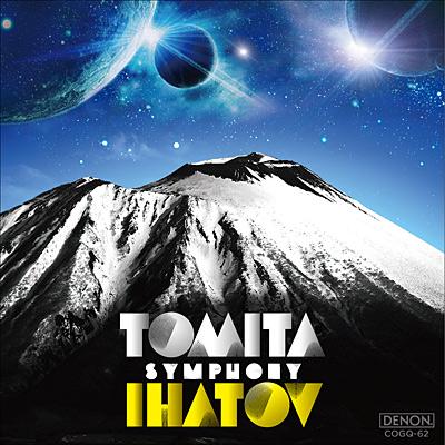 イーハトーヴ交響曲 SYMPHONY IHATOV
