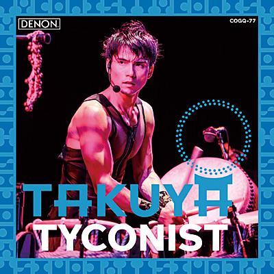 TYCONIST