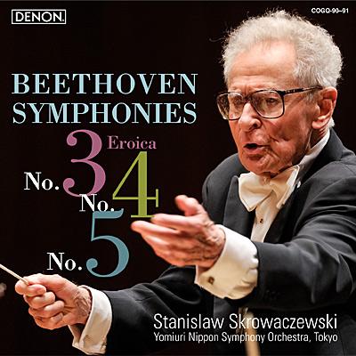 ベートーヴェン:交響曲第3番《英雄》/第4番/第5番《運命》