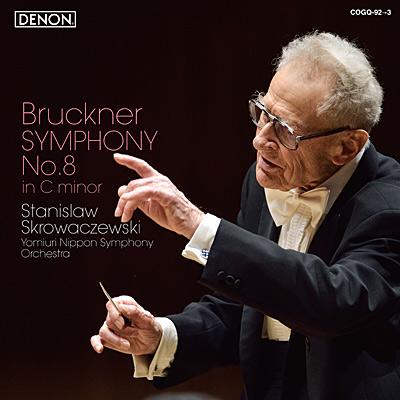 ブルックナー:交響曲第8番 ハ短調